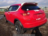NISSAN JUKE 15RX PERSONALIZE PACKAGE