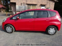 HONDA FIT 1.3G HIGHWAY EDITION